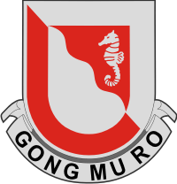 14th Engineer Battalion DUI Decal