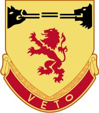 2nd Battalion 57th Air Defense Artillery DUI Decal
