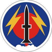 56th Field Artillery Brigade Decal