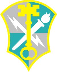 U.S. Army Intelligence & Security Command (INSCOM) Decal