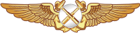 Naval Aviation Observer (Tactical) Badge Decal