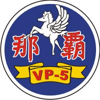 VP-5 Patrol Squadron 5 Pegasus Decal