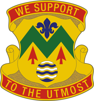 528th Support Battalion DUI Decal